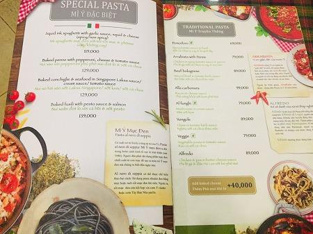 ベトナム ホーチミン イタリアンレストラン PASTA PARADISE