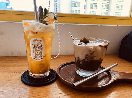 ベトナム ホーチミン ルーフトップカフェ Nắng Rooftop Coffee