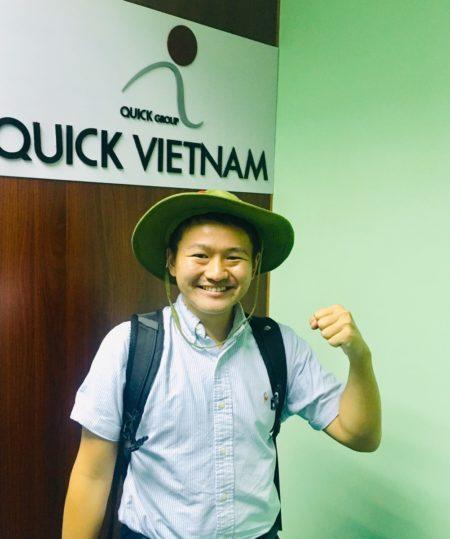 ベトナム ホーチミン クイックベトナムインターンシップ生 募集中