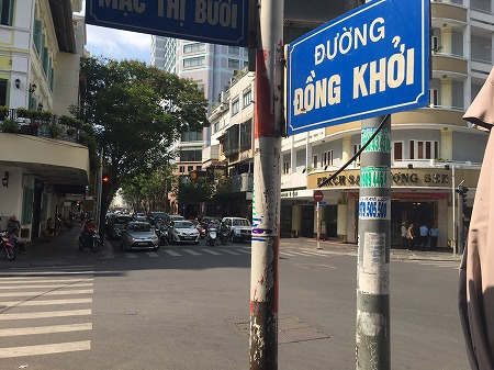 ベトナム ホーチミン 労務 退職者 対応策