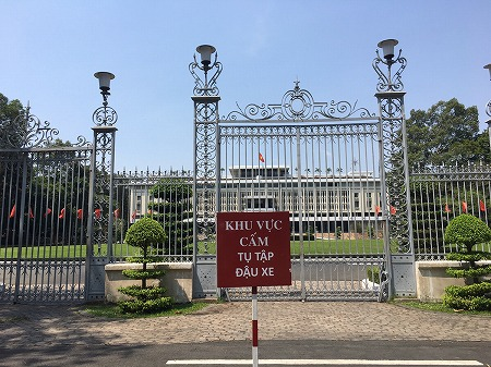 ベトナム ホーチミン コロナウィルス 最新情報 社会隔離