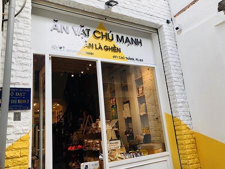 ホーチミン 3区 お菓子 伝統菓子 anvatchumanh
