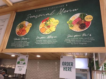 ベトナム ホーチミン サラダ専門店 健康志向 SALADASTOP!