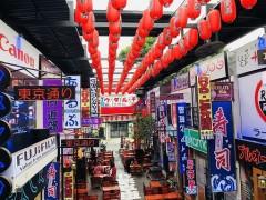 ホーチミンに現れた歌舞伎町?!ヘンテコ日本語に溢れたインスタ映えスポット