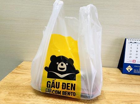 ベトナム ホーチミン オフィスランチ お弁当 GẤU ĐEN CƠM BENTO