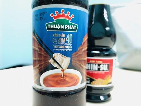 ベトナム ホーチミン 発酵食品 KOMBUCHA ケフィア デリバリー Dziễm Hương