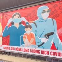 ベトナムにおける新型コロナ対策(COVID-19)に関する行政・刑事罰について