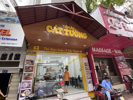 Tiệm Ăn Cát Tườngのお店外観
