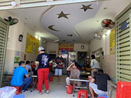 バインカンクア専門店:Bánh Canh Cua Hiềnの外観