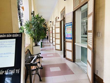ベトナムの公的機関の廊下