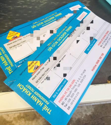 ベトナム統一鉄道の切符