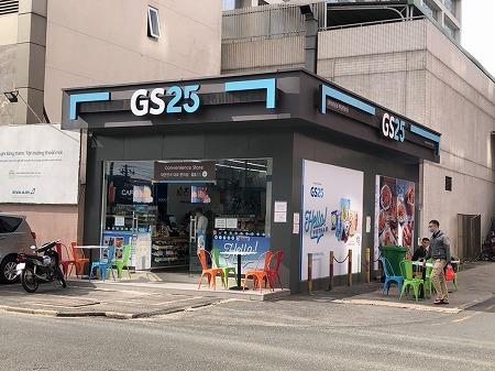 韓国系コンビニチェーン店GS25の店舗外観