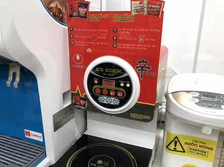 韓国の辛ラーメンブランドのロゴ入り説明書きのあるインスタントラーメン用給湯器