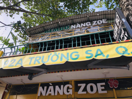 Kem Bơ Nàng Zoeの概観