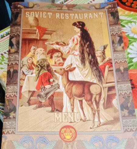 ホーチミンのロシア料理店のメニュー表紙