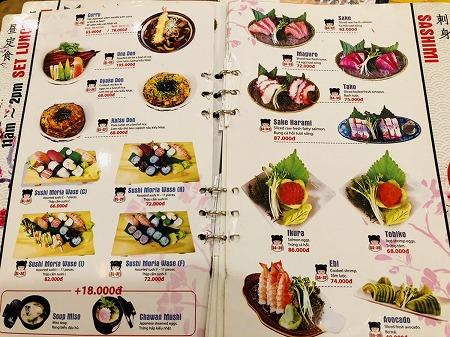 寿司盛り合わせや丼物、刺身のメニューページ