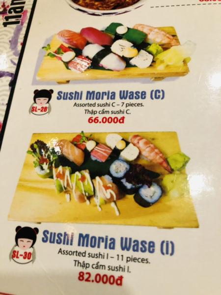 約500円以下の寿司盛り合わせのメニューページ