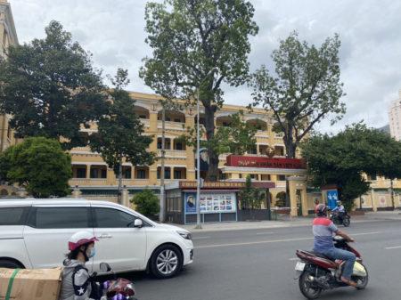 ベトナム海軍オフィス