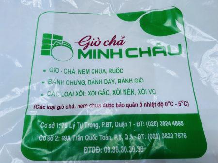 ホーチミン1区  Giò chả Minh Châu袋