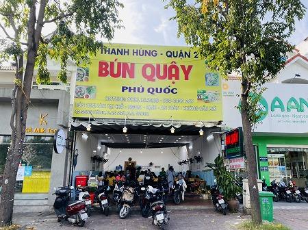 ベトナムフーコック名物麺料理BUNQUAY 専門店