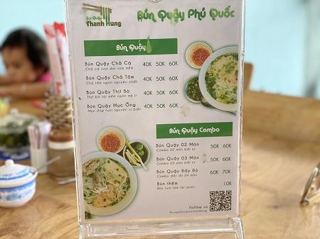 ベトナムフーコック名物麺料理BUNQUAYのメニュー表