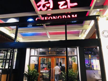 韓国式焼き肉店CHEONGDAM BBQ & SUSHIの概観