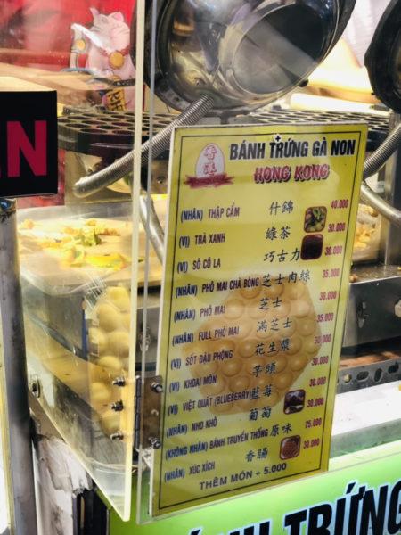 ベトナム語と中国語で書かれたエッグワッフルのメニュー表