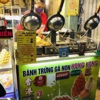 ホーチミンの人気スウィーツ香港式エッグワッフル~タピオカ粉入りのもちもち生地~
