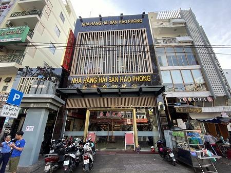 ホーチミン5区の中華レストラン Hào Phong