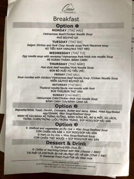 CITITEL PARKVIEW SAIGON HOTELの隔離生活中のご飯のメニュー表