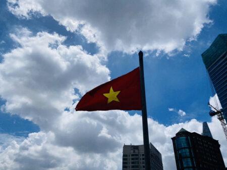 ベトナムの国旗