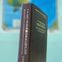 外国人労働者の労働許可書申請に関する変更点(2021年3月)