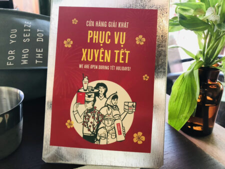 ベトナムのカフェの営業の知らせ