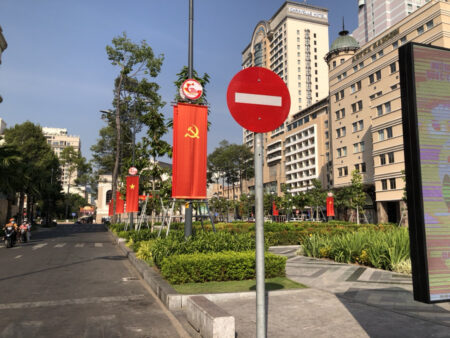 禁止表示の立て看板とベトナムの国旗が飾られた道路
