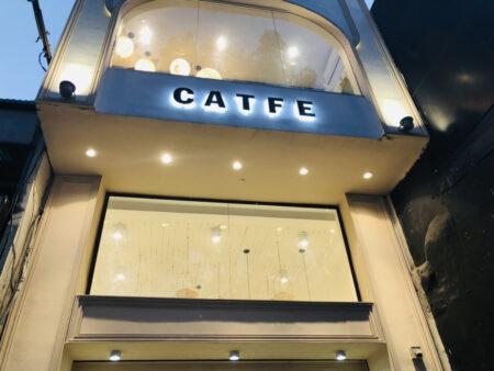 猫カフェCATFEの外観