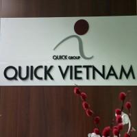 ベトナムの人材業界事情から紐解く、ベトナムでの転職エージェントの選び方