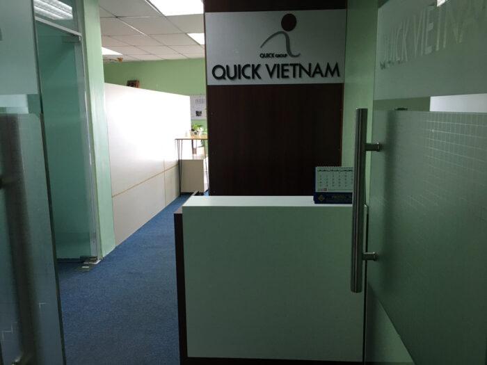 クイックベトナム受付