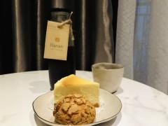 完全予約制!丁寧かつ懐かしい味わいに癒される ホーチミンで人気のケーキ店Banan Café